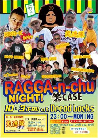 ragganchu9.21.jpg