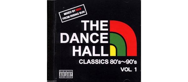 reddance-halllll.jpg