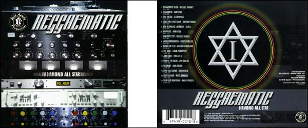 reggae-matic.jpg