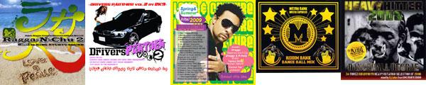 reggae-ranking-3.22.jpg