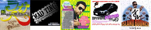 reggae-ranking-3.29.jpg