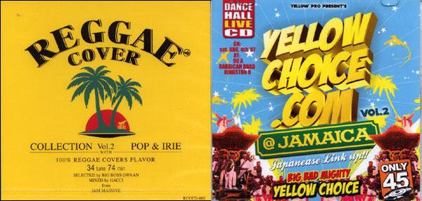 reggae-yellow.jpg