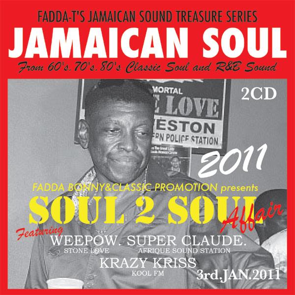 soul2soul11.jpg