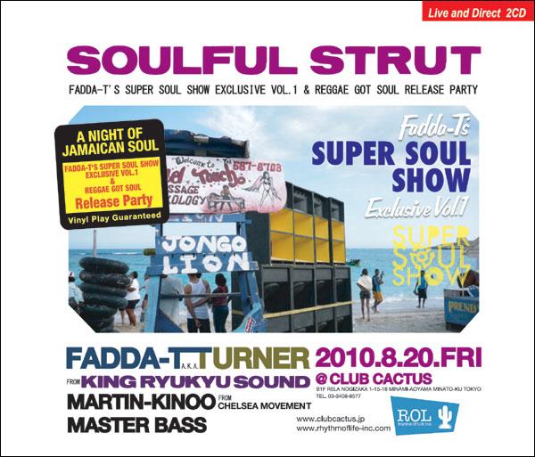 soulfulstrut10.24.jpg