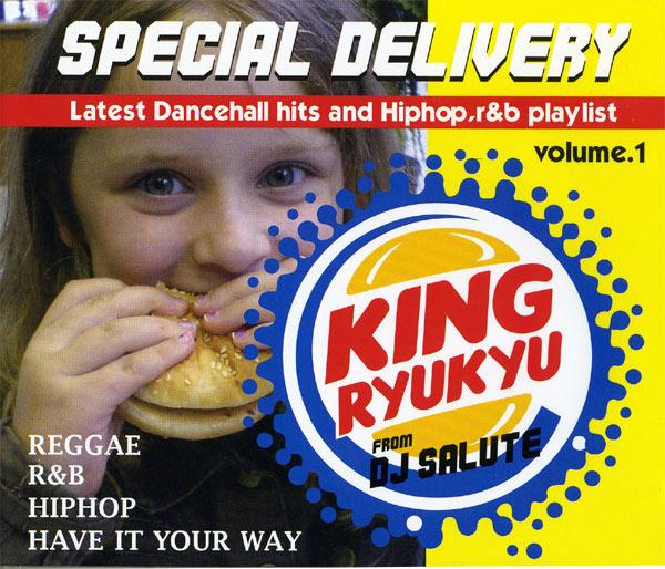 special-delivery-vol.1.jpg