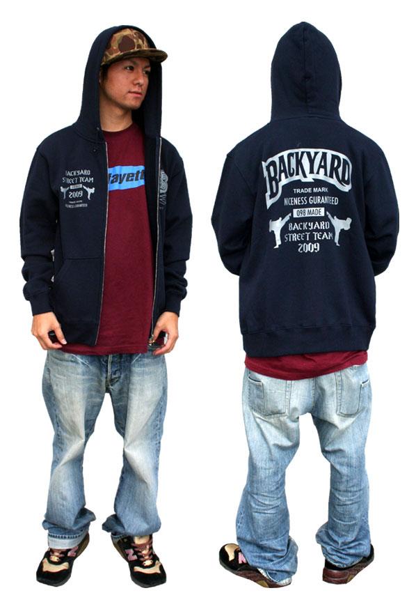 street-team-zip-hoodie-haya.jpg