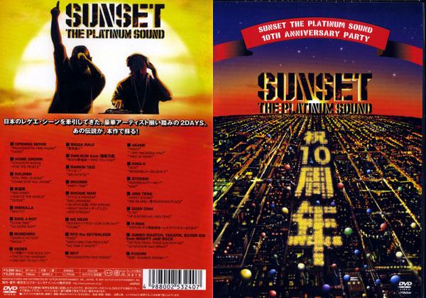 sunset-dvd.jpg