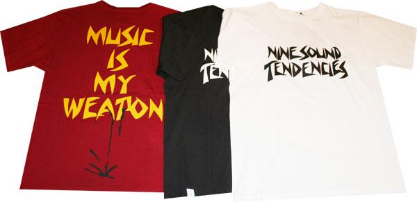 t-shirts-ranking-2.jpg