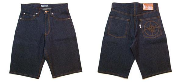 target-shorts.jpg
