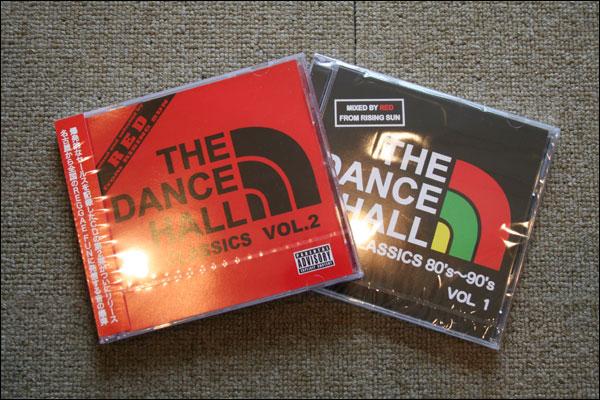 thedancehall6.14.jpg