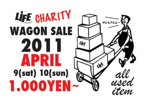 wagonsale4.9.jpg
