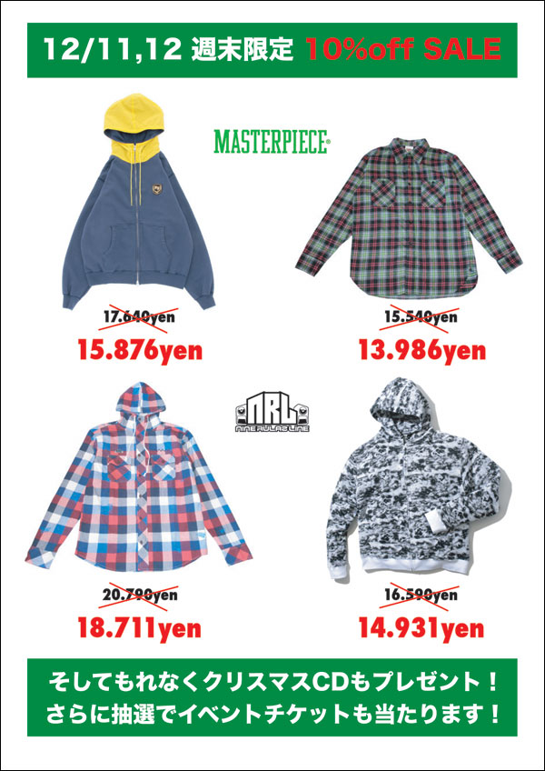 weekend10offsale12.11.12.jpg