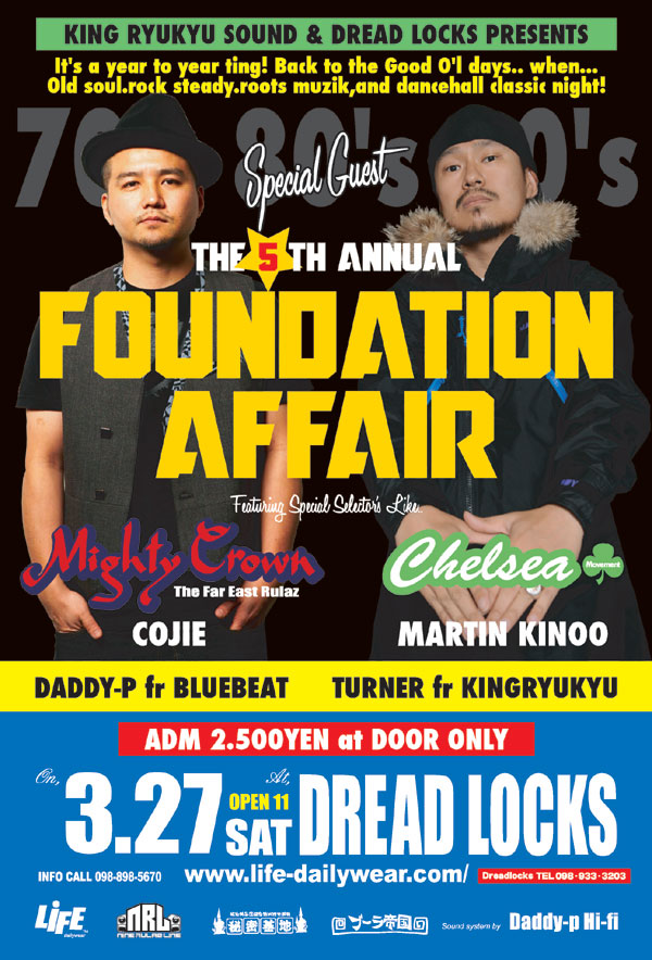 3.27foundationaffair.jpg
