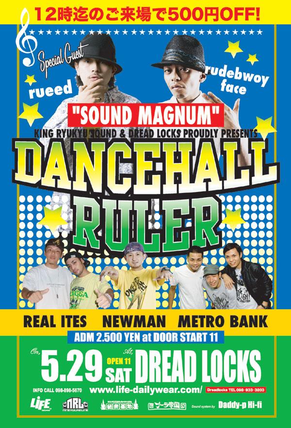 5.29dancehallruler.jpg