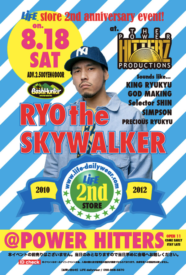 RYO600.jpg