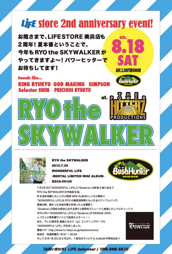 RYO600BK.jpg